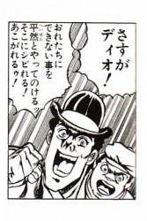 shibireru001