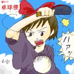 【恋の卓球便】小愛こと福原愛さんと江宏傑さんが交際、結婚か!?
