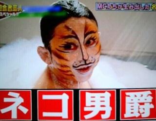 【都知事続投】妖怪ねずみ男逃げ切るの巻