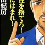 衝撃!!垣内りか(愛内里菜)を通して見る日本音楽業界の闇