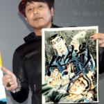 1970年代 激動の少年ジャンプでデビューした平松伸二の漫画家人生